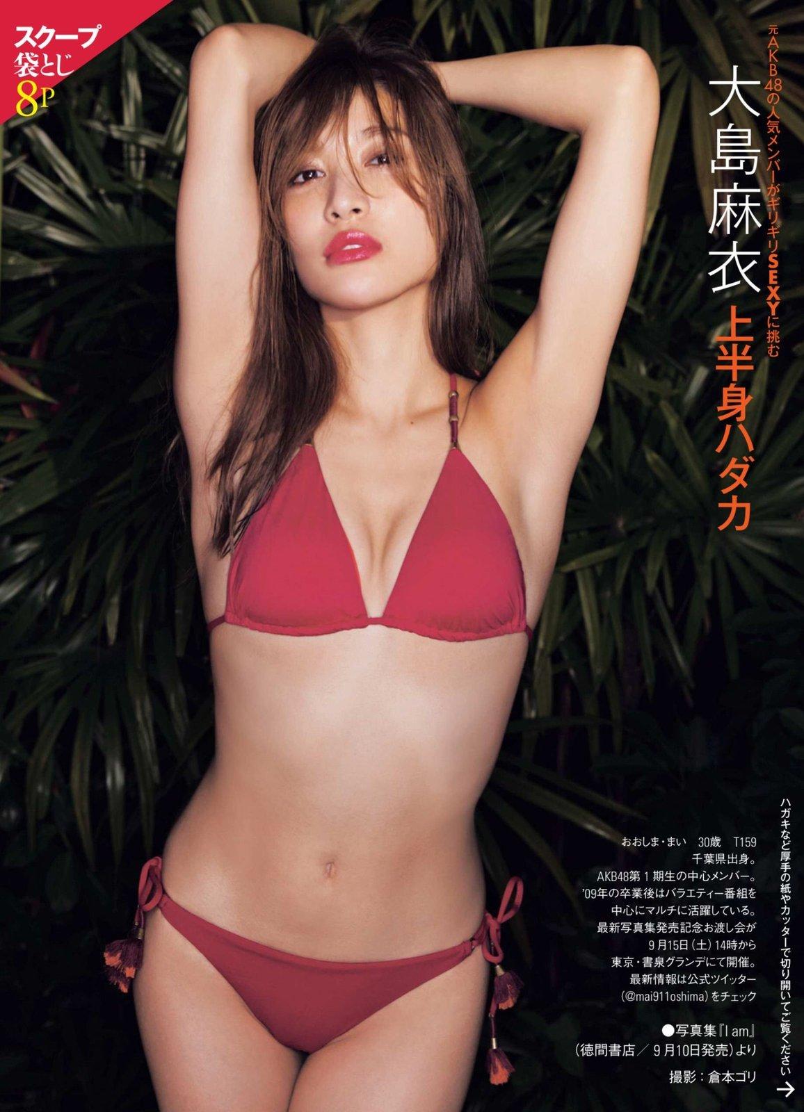 大島麻衣64