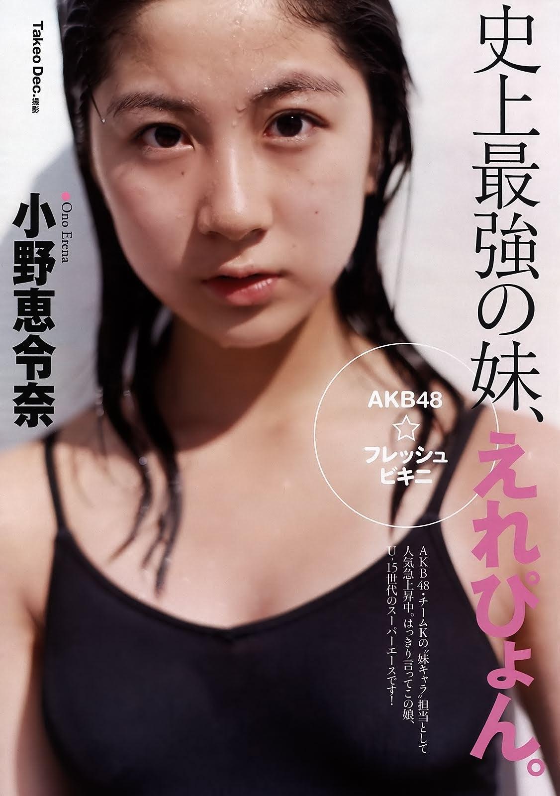 小野恵令奈1