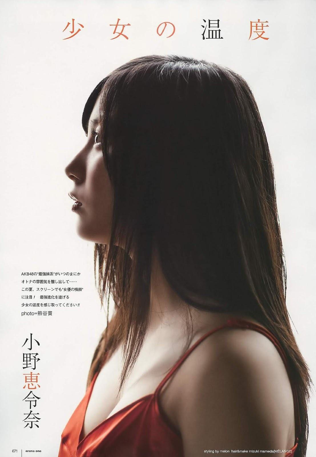小野恵令奈35