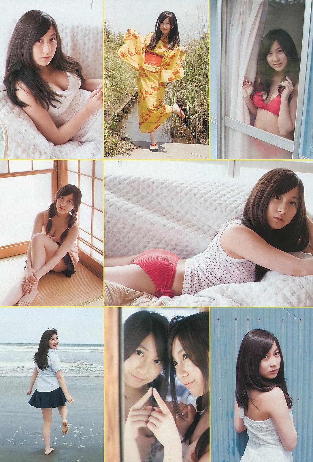 小野恵令奈39