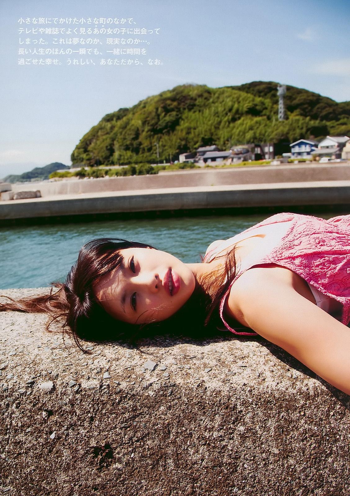 臼田あさ美2