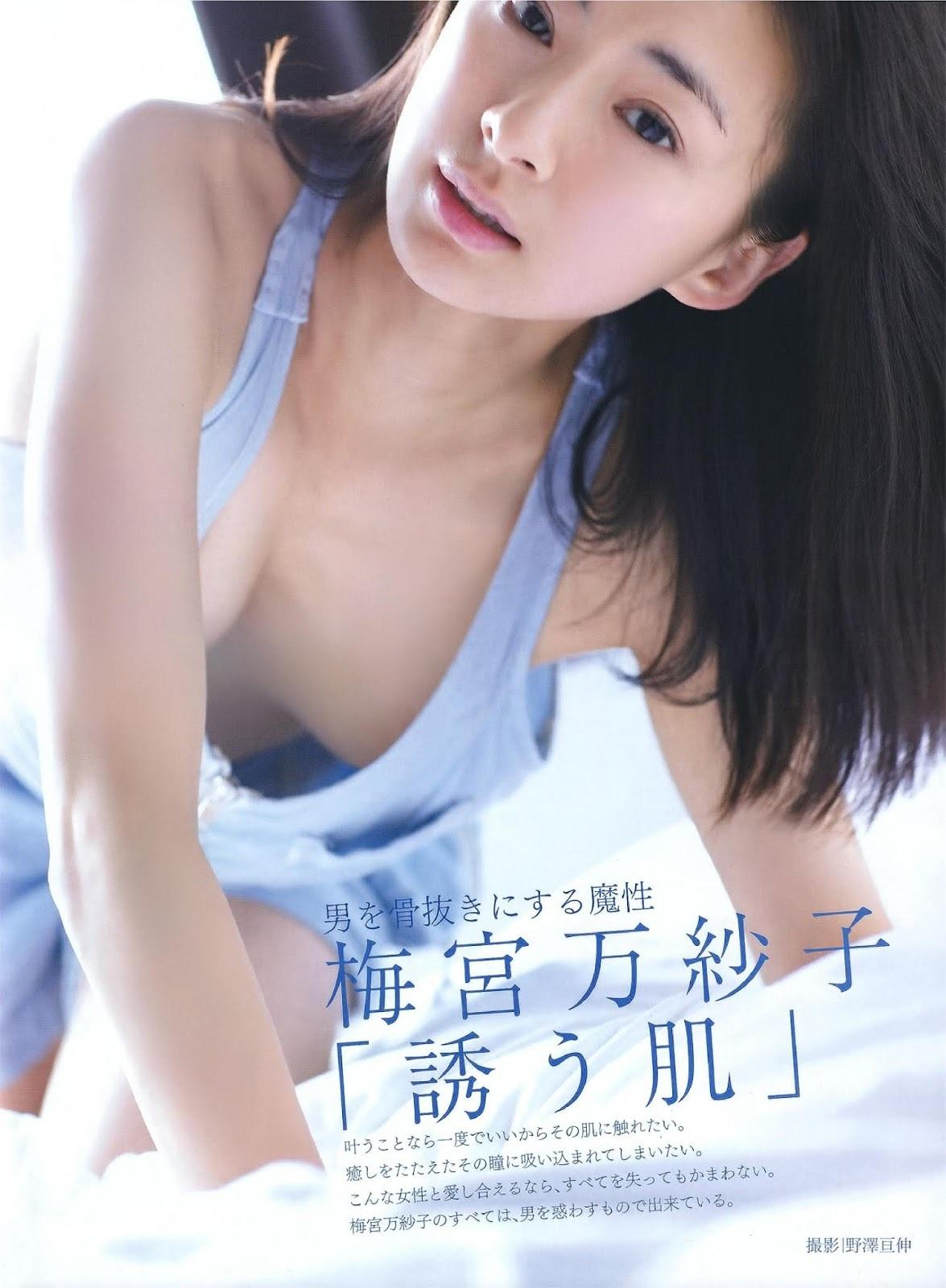 梅宮万紗子29