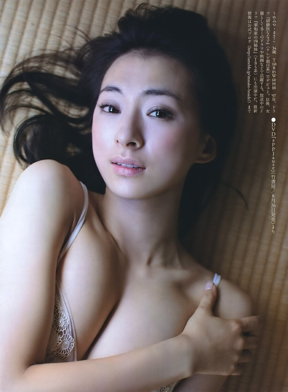 梅宮万紗子32