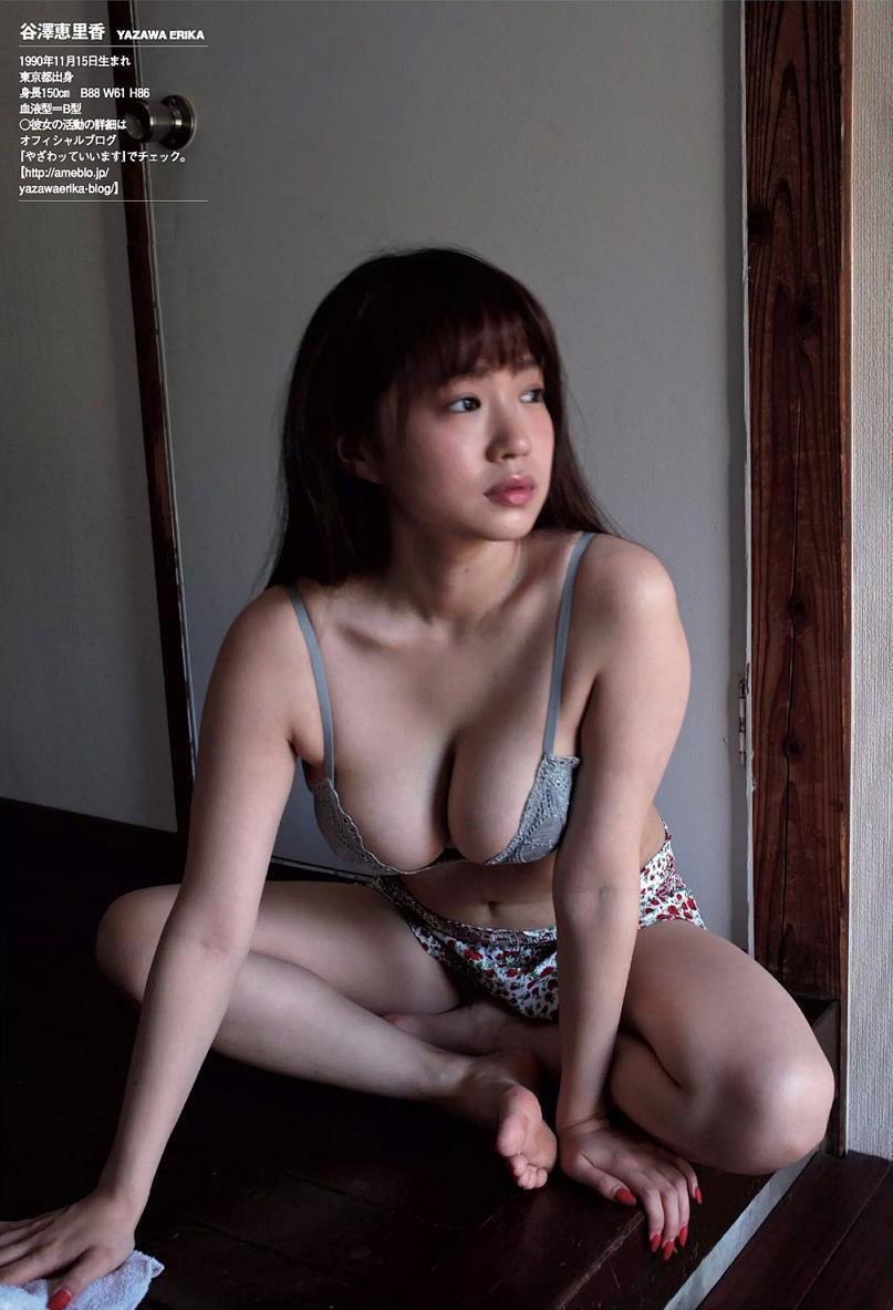 矢澤恵里香14