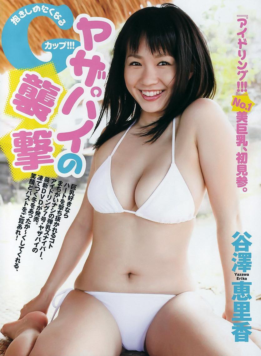 矢澤恵里香42