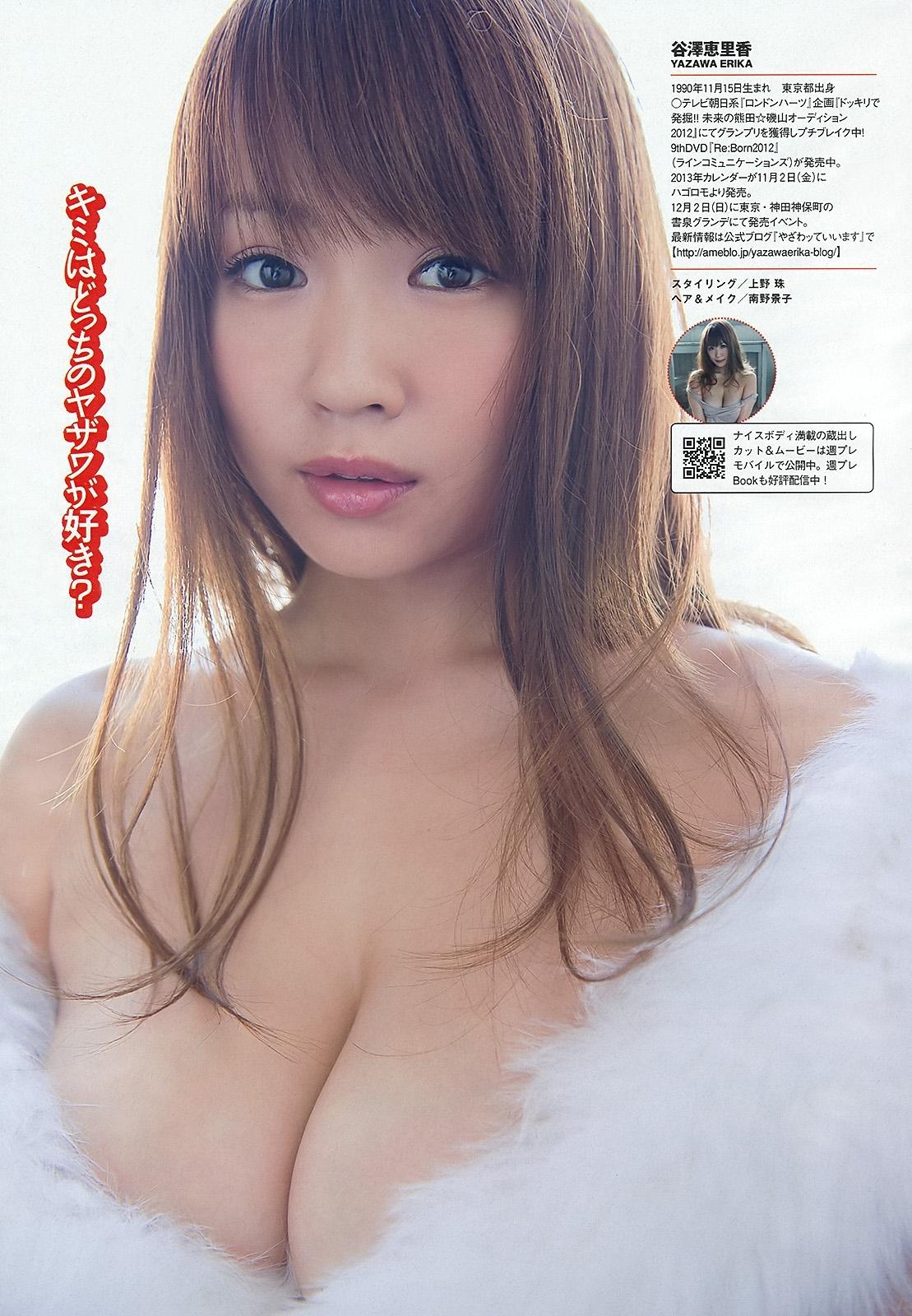谷澤恵里香71