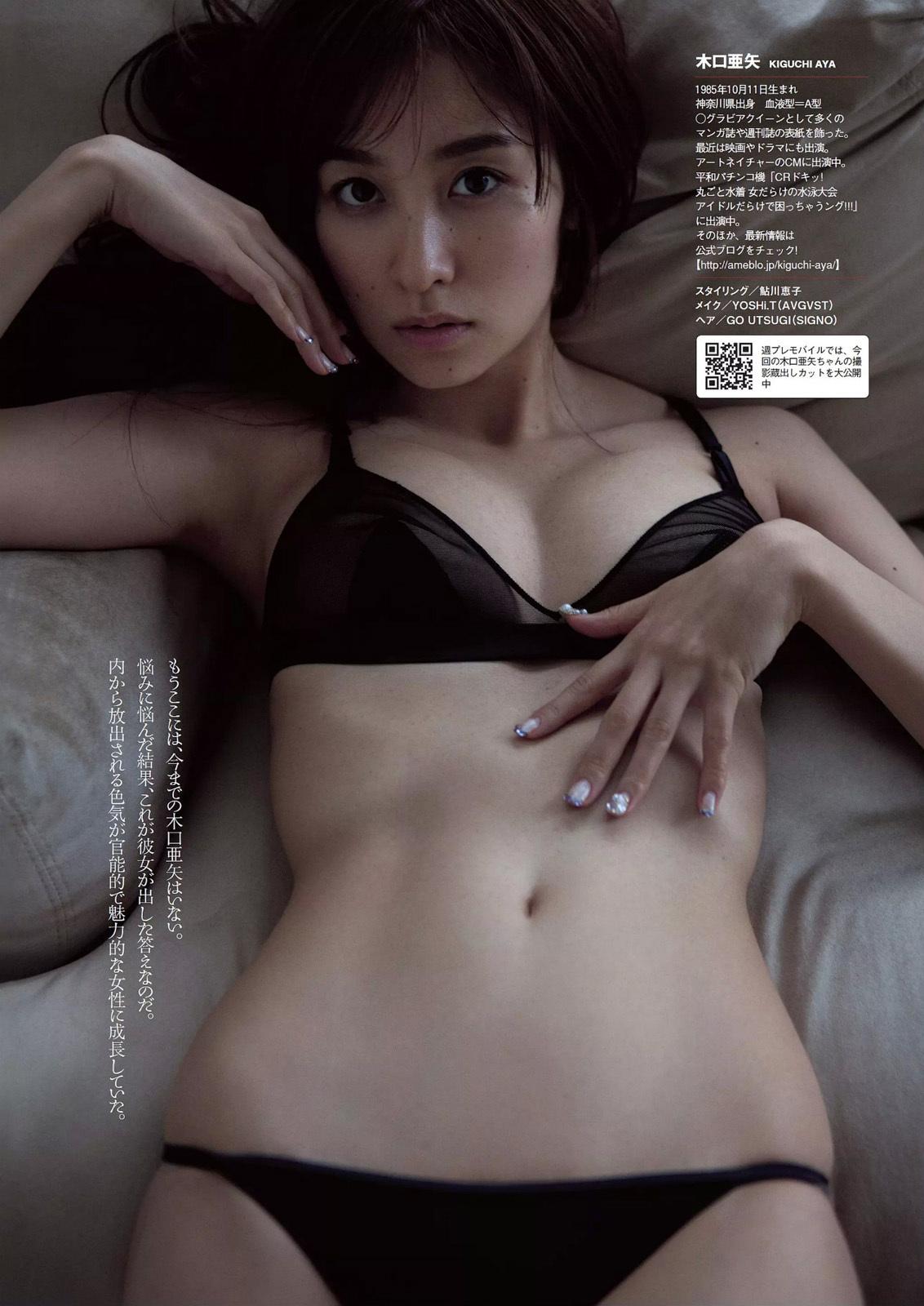木口亜矢49