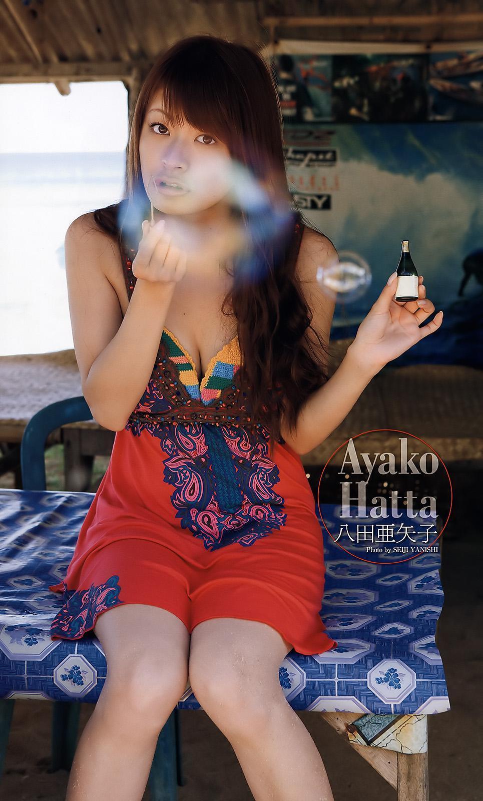 八田亜矢子30