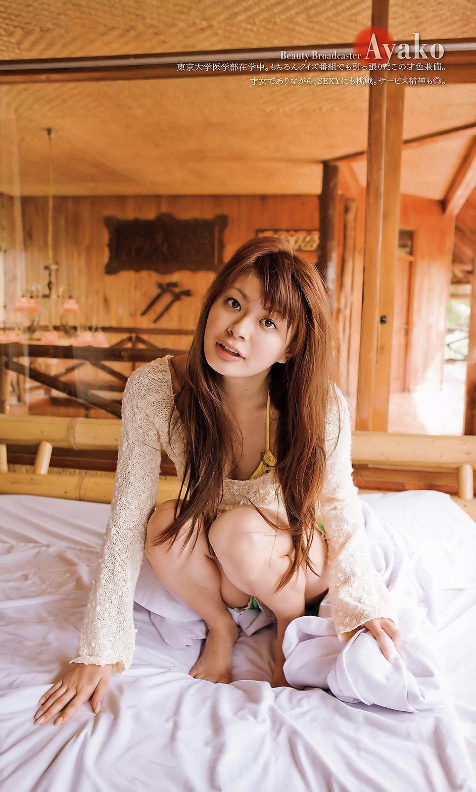 八田亜矢子31