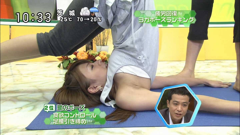 八田亜矢子34