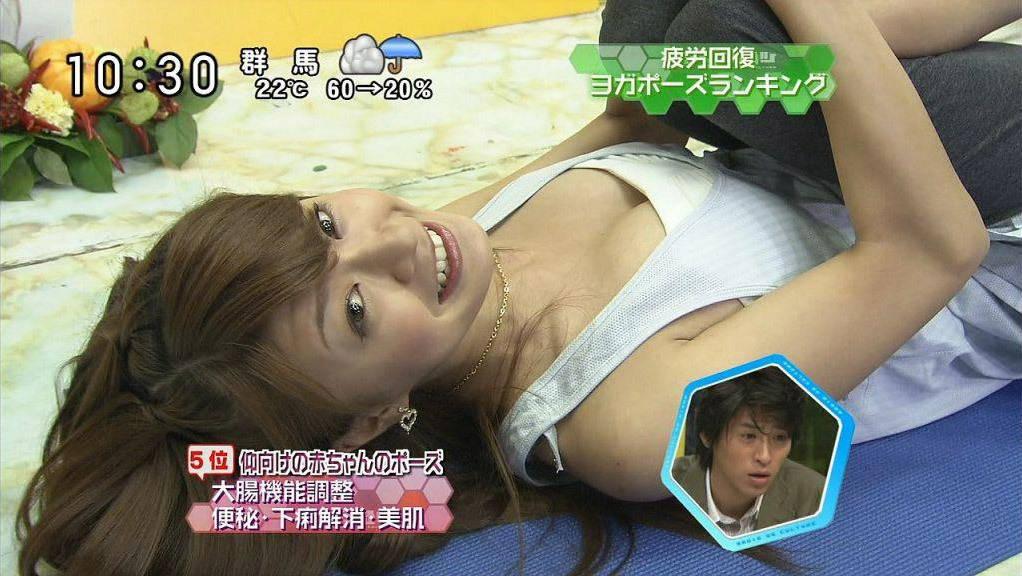 八田亜矢子36
