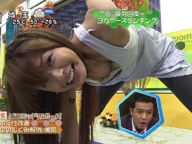 八田亜矢子39