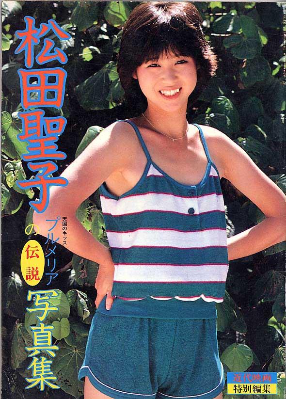 松田聖子49