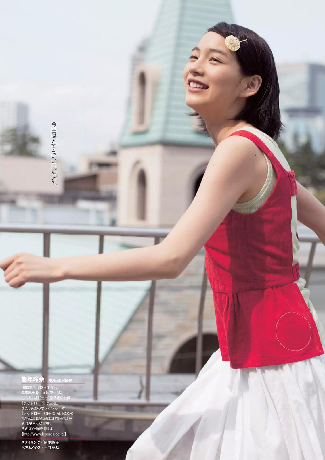 能年玲奈33