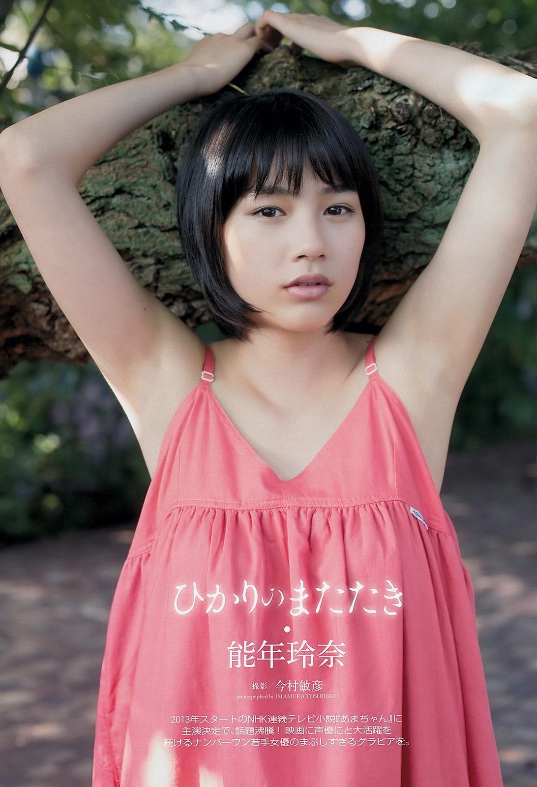 能年玲奈35