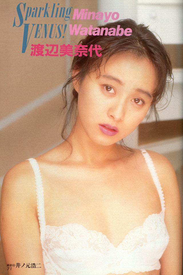 渡辺美奈代46