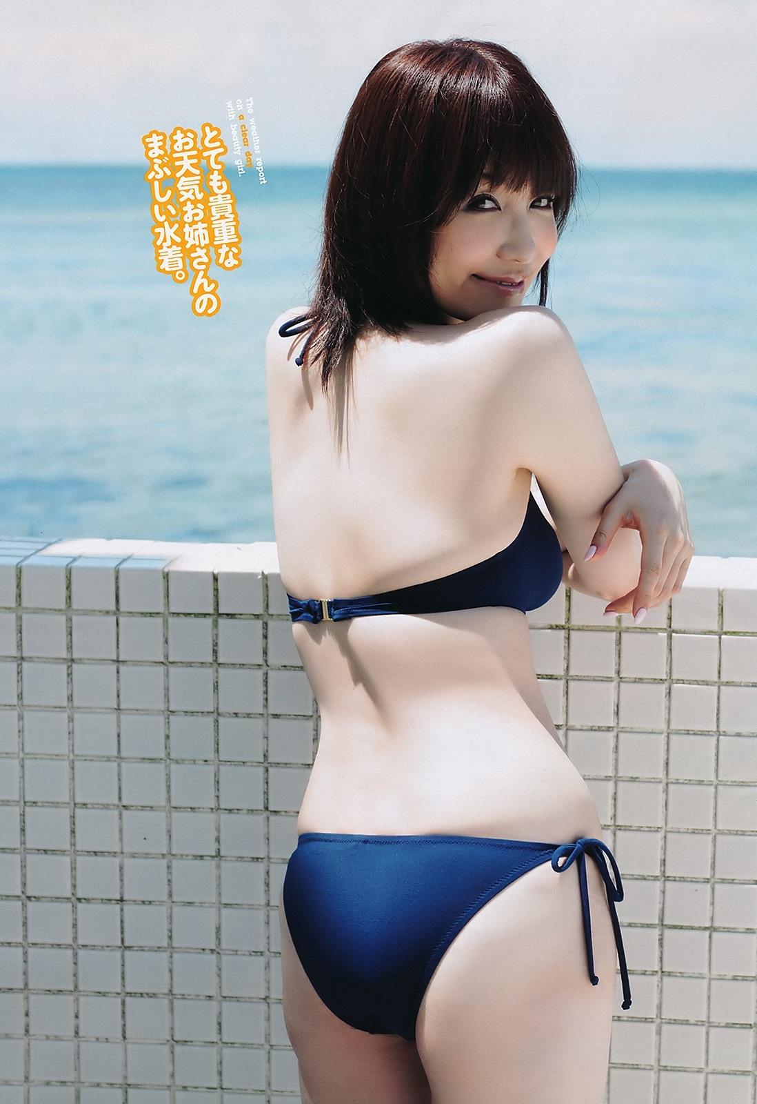 石田紗英子3