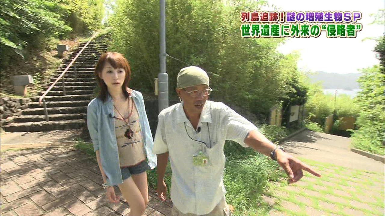 石田紗英子28