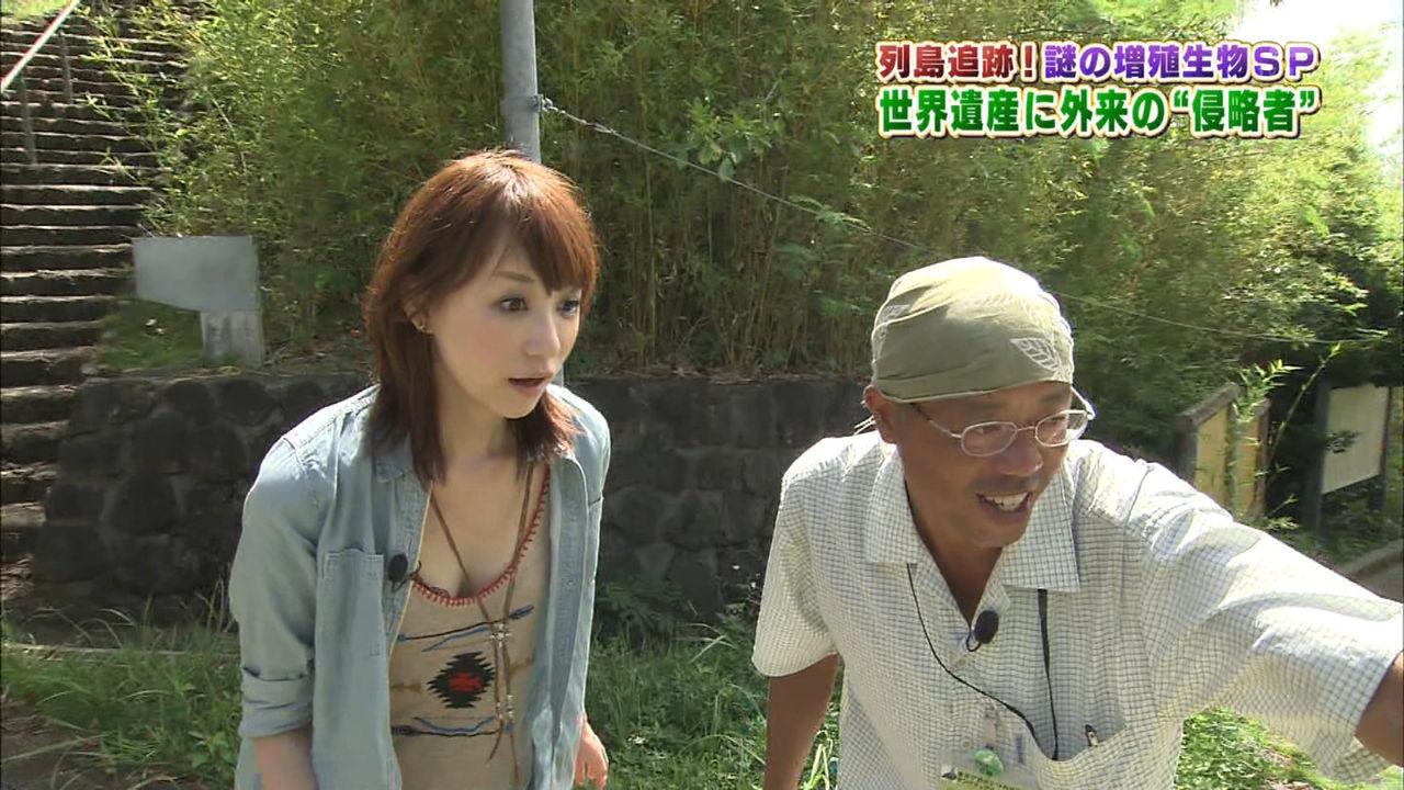 石田紗英子29