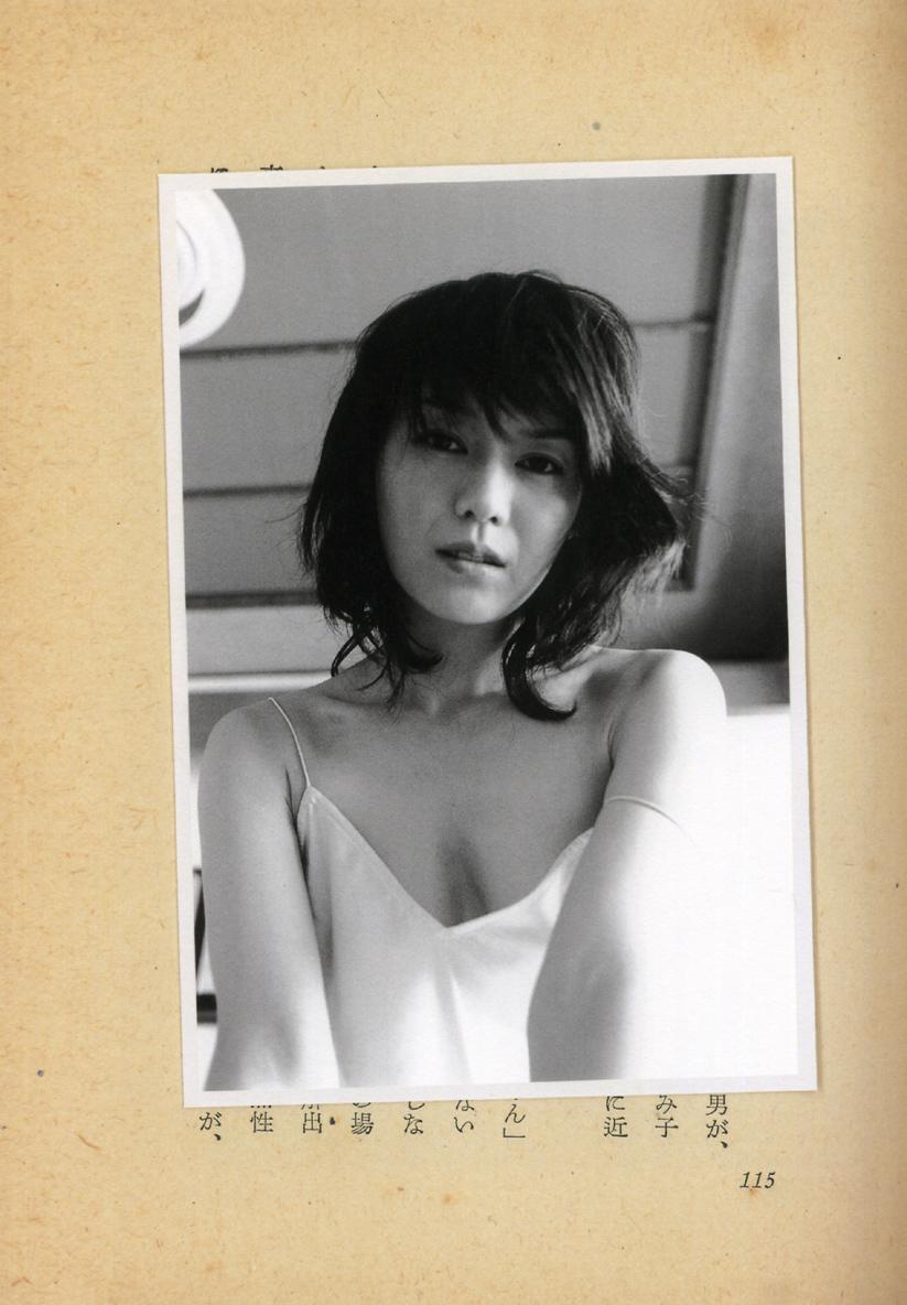 奥貫薫27