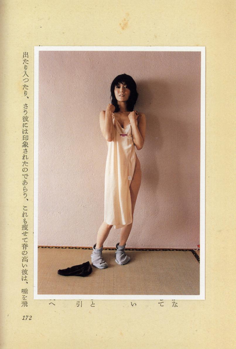 奥貫薫28