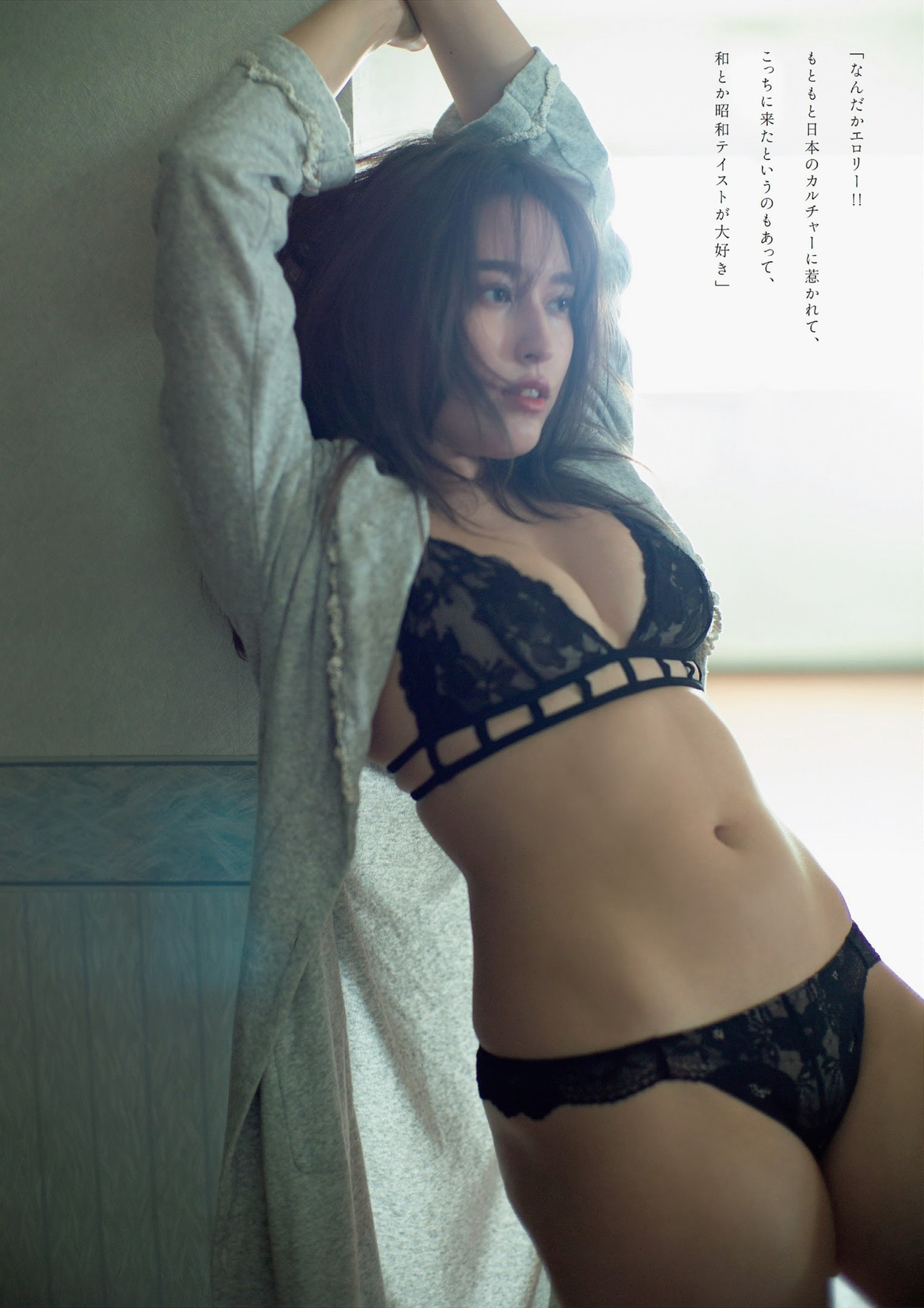 平田梨奈3