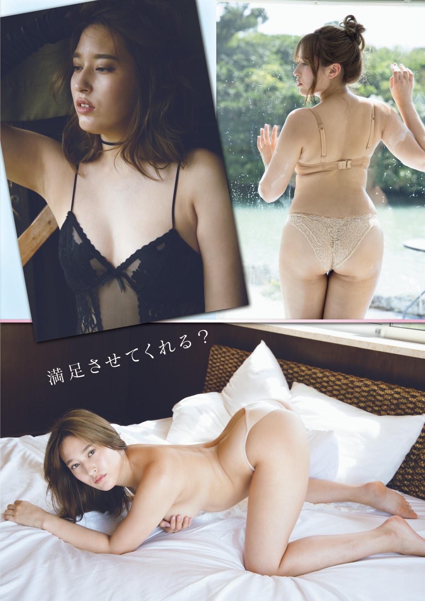 平田梨奈36