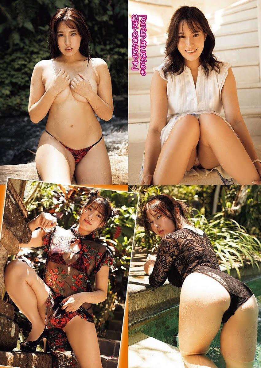 平田梨奈39