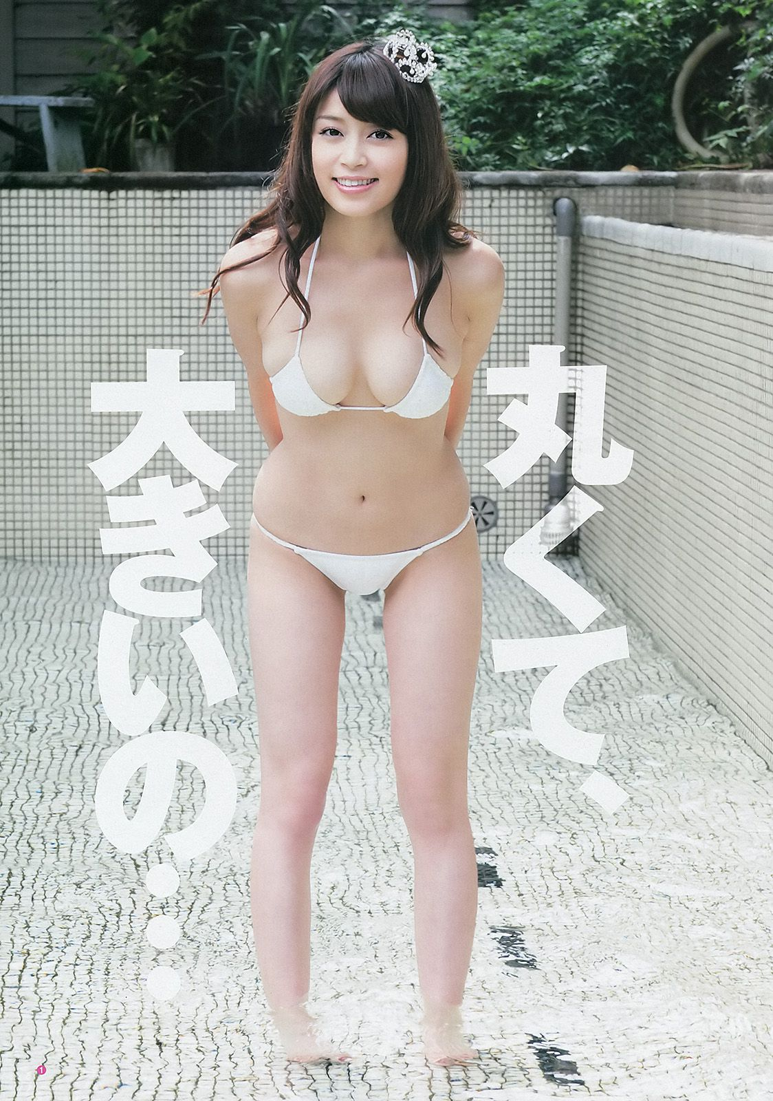 高橋亜由美15