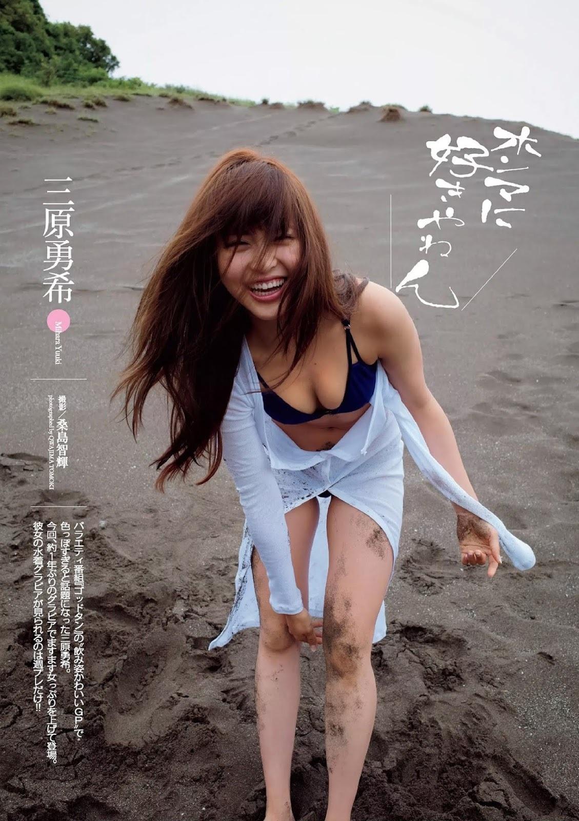 三原勇希13