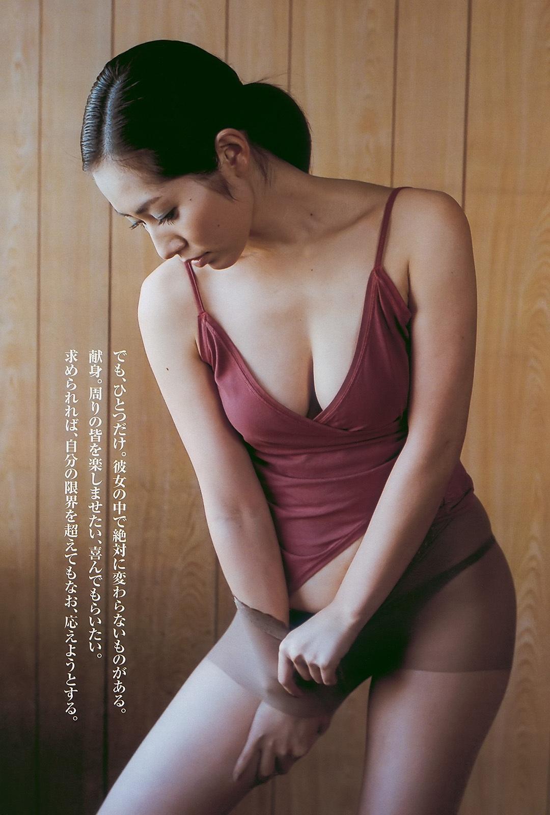 谷桃子32