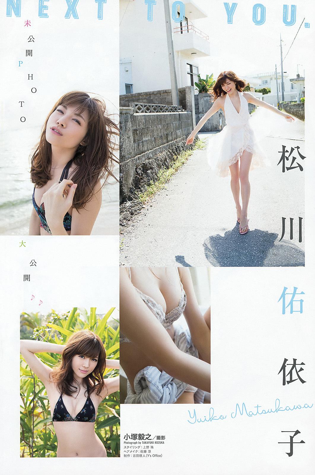 松川佑依子31
