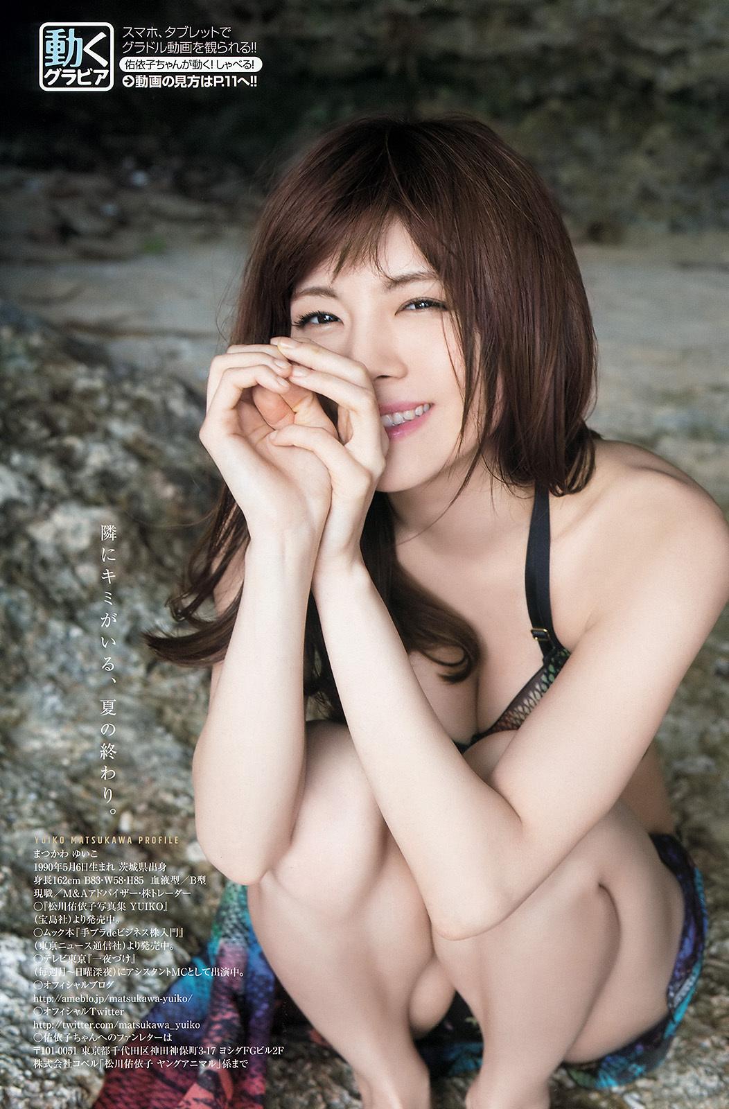 松川佑依子36