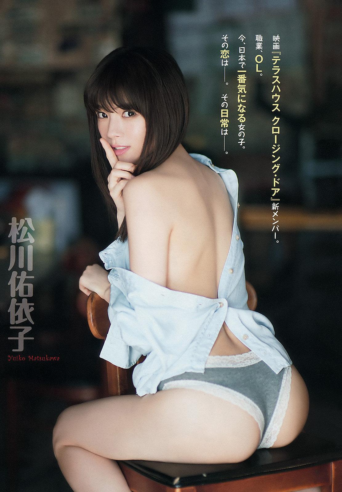 松川佑依子38