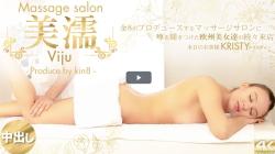 【一般会員様5日間限定配信 噂を聞き付けた 欧州美女が達が続々来店 美濡 Viju Massage salon 本日のお客様 Kristy / クリスティー】の極上ビデオを見る
