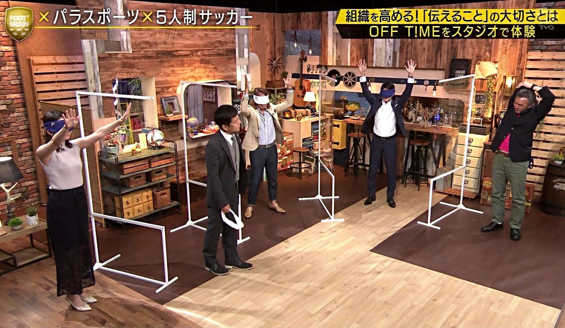 竹崎由佳の目隠し腋魅せ (3)