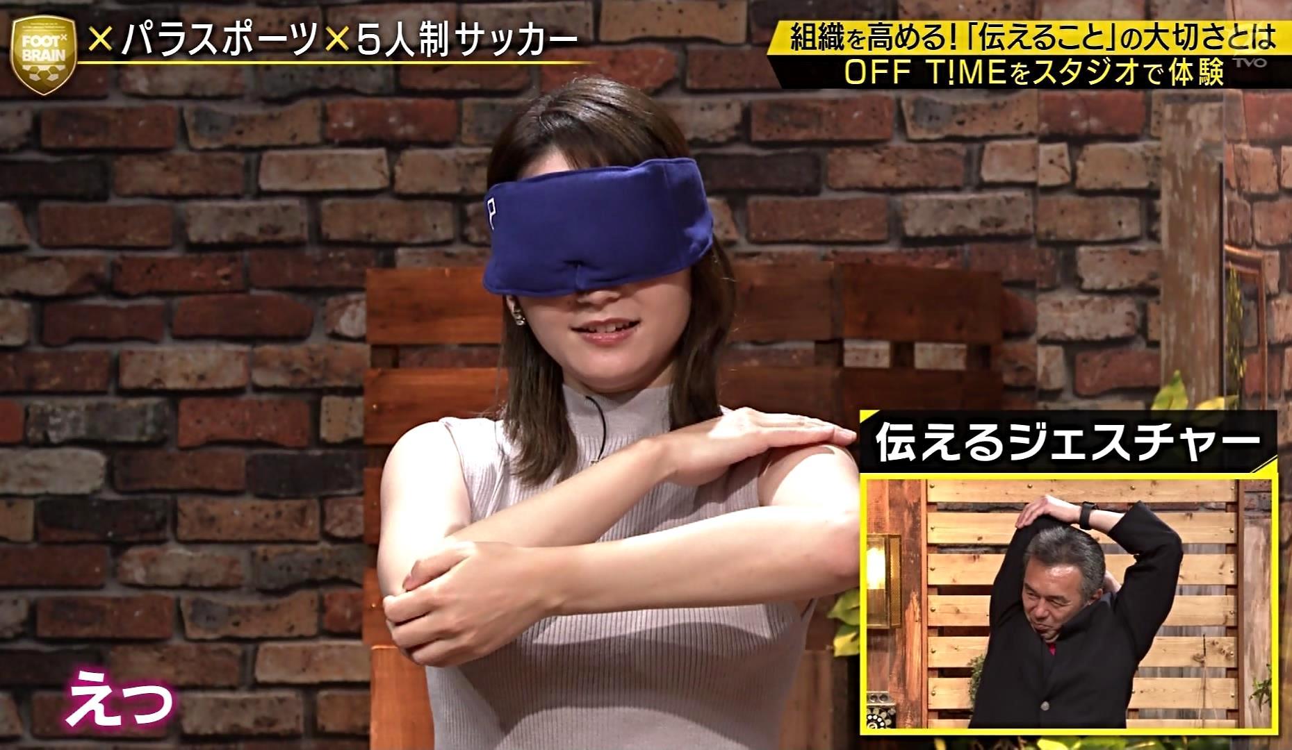 竹崎由佳の目隠し腋魅せ (4)