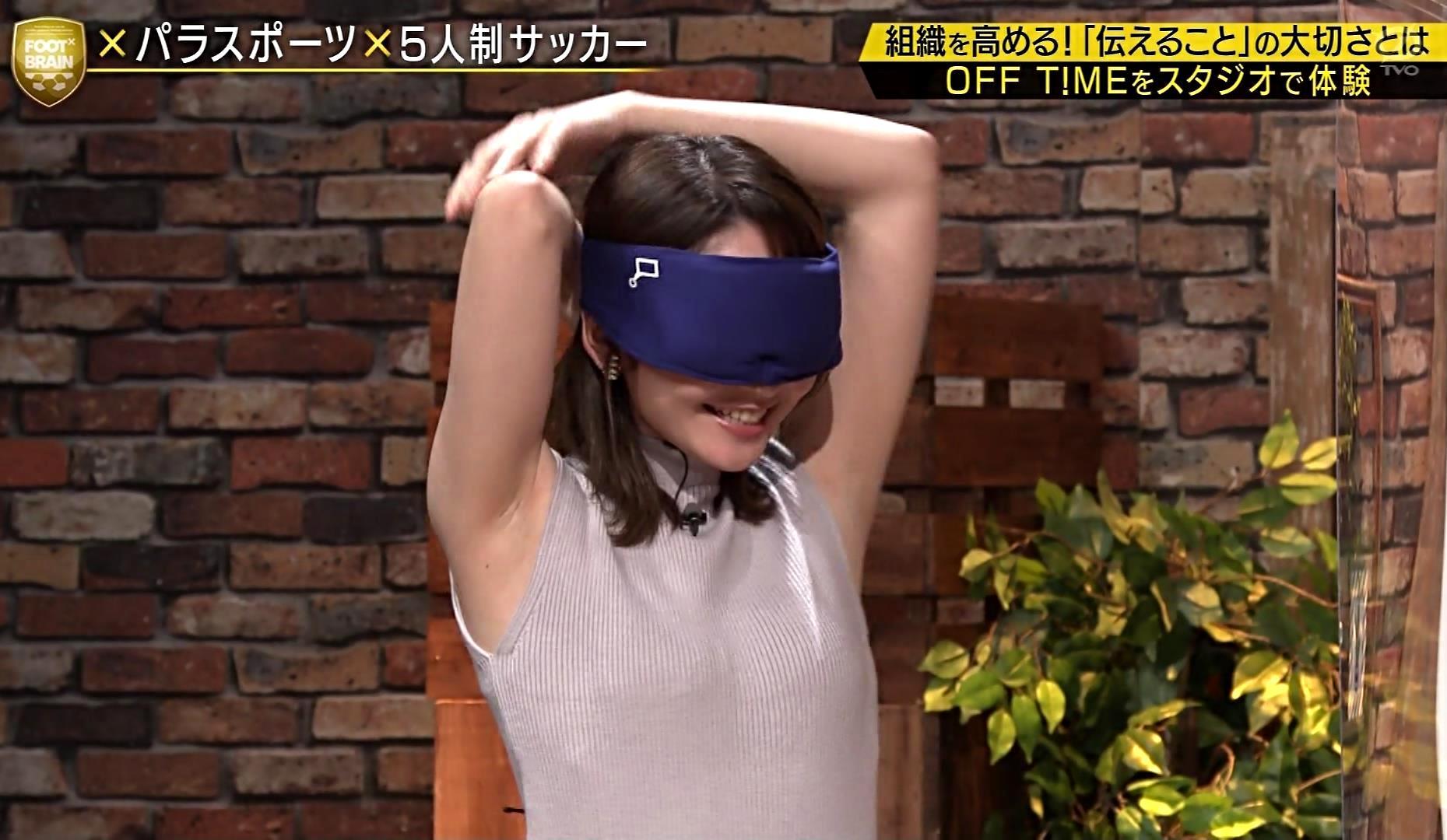 竹崎由佳の目隠し腋魅せ (7)