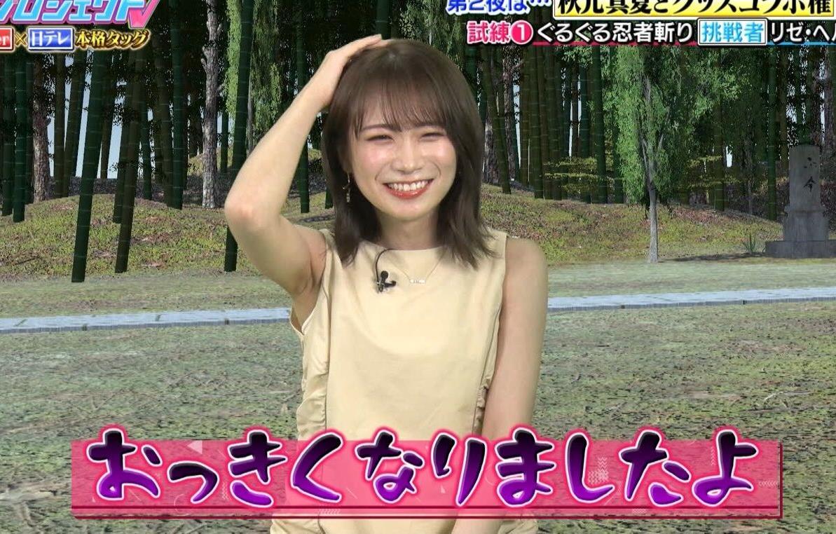 秋元真夏のシワ腋 (7)