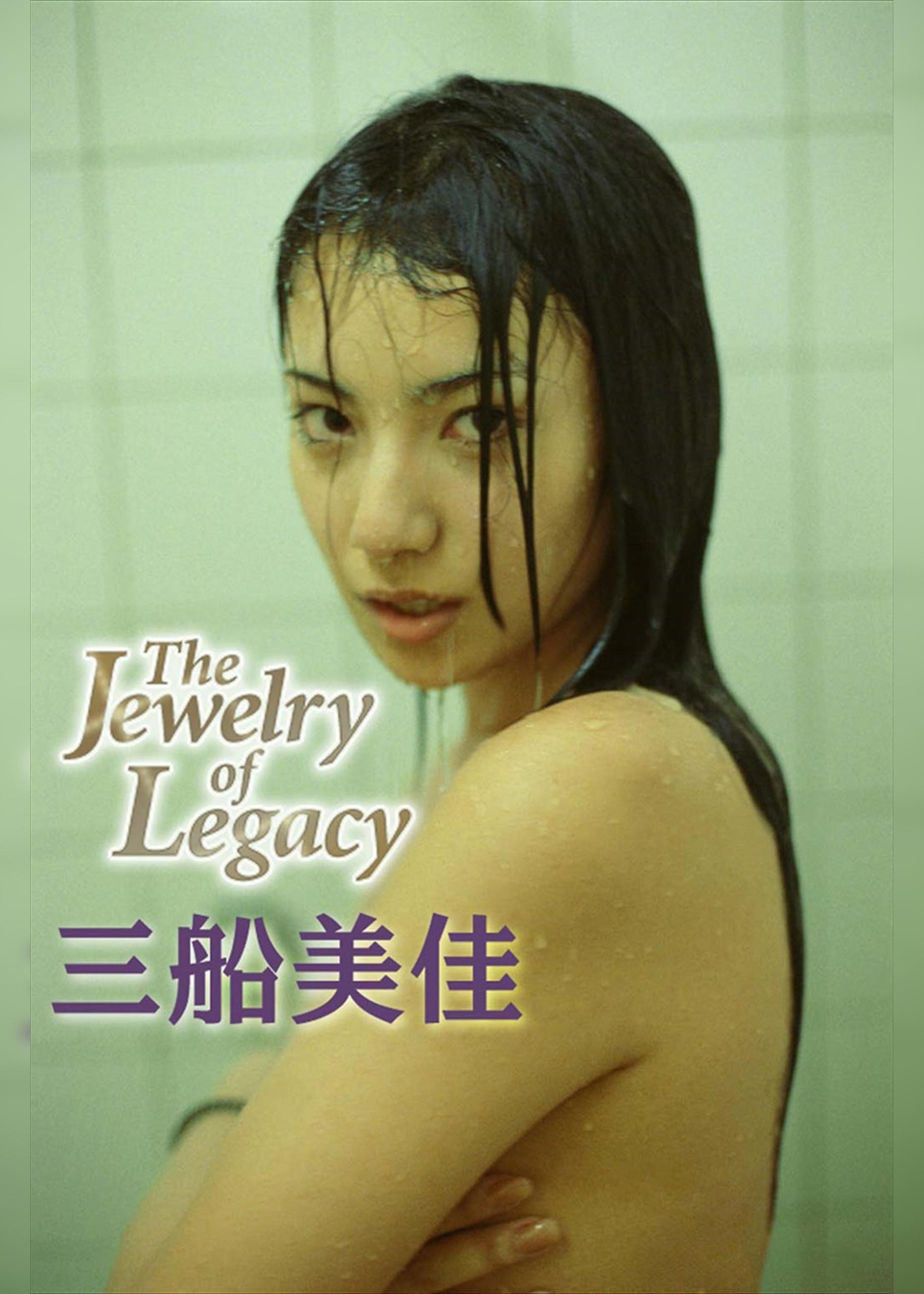 三船美佳 The Jewelry of Legacy