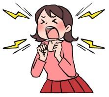 【悲報】小室眞子さん、秋篠宮ご夫妻へ罵声を浴びせていた