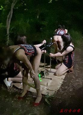 女装子野外調教
