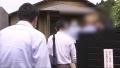 「良知二代目政竜会」組事務所 使用禁止の仮処分を執行2