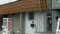 池田連合会の事務所を捜索
