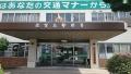 佐賀県警佐賀北警察署