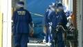 神戸山口組系山健組若頭で、與組の與則和組長に向け発砲 組長は1発被弾も軽傷3